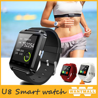 Wholesale facotory price U8 smartwatch Bluetooth Wrist smart Watch waterproof Smart watches for Andriod phones iphone Samsung HTC