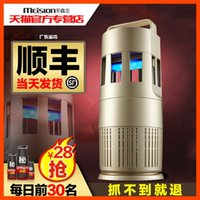 Wholesale led of Photocatalyst mosquito lamp mosquito insect repellent mosquito lights maternal and child home without radiation