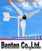Wholesale Free Delivery w wind generator wind turbine high quality low price CE ROHS certificate LLFA4785F
