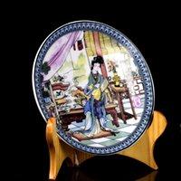 beauty hands bronze - Colourful Porcelain Hand Painted beauty Plate w QianLong Mark