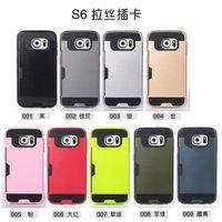 Cheap ARMOR Case Best iphone case