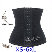 Waist Cinchers body shaper - Steel Bone Waist Cincher Trainer Body Shaper Corset Tight Lacing Waist Cincher Black Nude