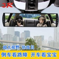 automotive side mirrors - Genuine R new car rearview mirror big vision mirror side mirror automotive interior surface diamond Wide