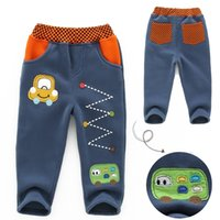 animal cargo trousers - Children s clothing baby trousers child trousers cotton casual male child trousers autumn and winter thick single