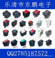 Wholesale Supply ship KCD1 small switch Small switch small appliances special