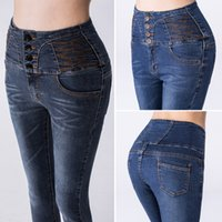 high waist jeans plus size - High Waist Women Jeans High Quality New Fashion Design Long Skinny Jeans For Women Plus size Jeans Woman Colors