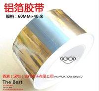 aluminum foil tapes - BGA pure aluminum foil tape aluminum foil heat insulation tape silver paper length m width MM
