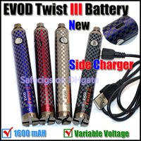 Wholesale High Quality EVOD TWIST Battery V V mah III variable voltage ecig battery with Samsung side chargers port vs Vision spin II