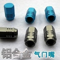 Wholesale QP081 pack cheap auto car motorcycle tire tyre pressure valves decorated air stem caps cover