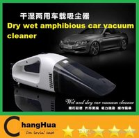 auto carpet - New Auto Wet Dry Canister Vacuum Carpet Floor Portable Car Cleaner Air Pum V W dhl free