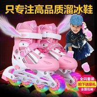 Wholesale 2 year old boys and girls children s skates a full set of roller skates children skate Khan