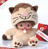 Wholesale Christmas gift original cm Monchichi plush doll Car doll baby gift