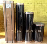 Wholesale New R D Korea CALEO large Hee self limiting temperature PTC heating film energy saving to thicker section m
