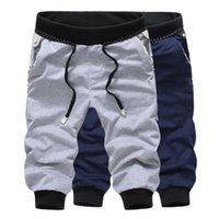 basketball england - 2015 summer men sports running short pants men loose trousers knee length Basketball boy clothing All match England style Free