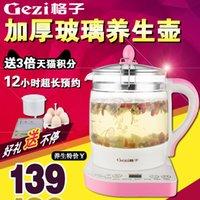 Wholesale Plaid thickening glass health pot insulation split chinese pot tea yogurt flower pot electric heating kettle