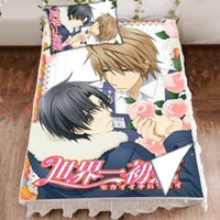 bedsheet fabrics - Anime Bed Sheet Fabric Poster Animate Sekai ichi Hatsukoi Yukina Kou Kisa Syouta Size cmx150cm