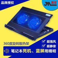 alienware games - Smart aliens Alienware notebook cooler game base stand silent fan cooling