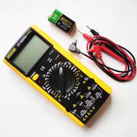 Wholesale Digital Universal Electric Meter Low Pressure Indicator LCD Display Screen