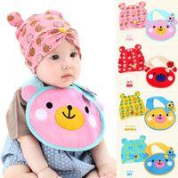 Wholesale Baby Newborn Hat Cap Bear Towel Saliva Set Waterproof Kids Lunch Bibs