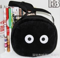bagged coal - Totoro cartoon elves black coal balls stuffed shoulder bag Messenger bag