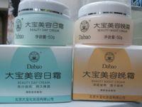 Wholesale Dabao Beauty Day Night Cream g g Moisturizing Skin Cream nourishes