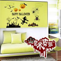 art pumpkin - wall stickers home decor MJ7012 quirky personality pumpkin Halloween stickers glass stickers can be removed