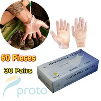 Wholesale 60Pcs Pairs Disposable Glove Emulsion Rubber Anti oil Experiment Labor Protection Household Inspection PVC Antistatic Gloves F0262