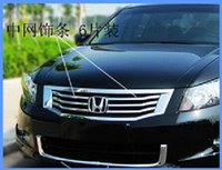 accord grille - High quality ABS chrome grille decoration trim bright strip For Honda Accord