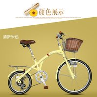 bicycles cruiser classic - forever inch speed shimano classic diaoyu unisex adult city road touring racing bicycle lightweight MTB mountain bike