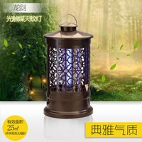 Wholesale home genuine light catalyst the electronic insect killer insect repellent mosquito mosquito lamp mosquito traps put out