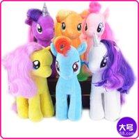 Wholesale 300pcs cm My Little Pony Plush toys designs U pick for Baby Girl Cartoon Super Quality plush Dolls Stuffed Toys Plush Animals