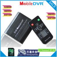 Wholesale Mini CH DVR Video Recorder Surveillance CCTV Motion Detector Car Vehicle DVR for CCTV System channel DVR