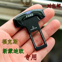 auto insurance card - The new Ford Mondeo the new Fox Fox safety seat belt buckle buckle plug auto insurance card