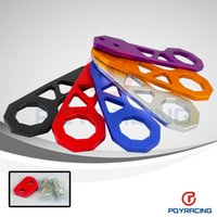 Wholesale PQY STORE PDM REAR TOW HOOKS FOR CIVIC CRX INTEGRA RSX COLOR Red Blue Gold Black Silver Purple