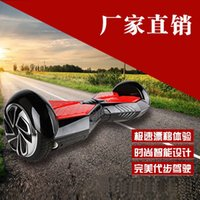 Wholesale Factory direct Transformers two wheeled balancing car two twist car electric wheelbarrow inch with Bluetooth