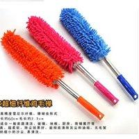 Wholesale supplies car shan wax drag chenille car cotton wax duster wax shan wax drag