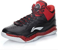 wade - LI NING Way of Wade All City Basketball Shoes High Technology ABPK003 XYL004 Lowest Price High Quality
