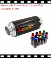 tube clamp - ID mm Modified Motorcycle Carbon Fiber Exhaust Pipe Akrapovic Small Tube Carbon Fiber GP Exhaust Tip GP Akrapovic Exhaust Pipe with Clamps
