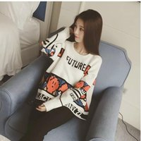 american standard doors - Dongguk door sweater female autumn and winter thick sweater hedging A letter of new student housing
