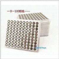 Wholesale 200 SR626SW377 AG4 Battery button batteries button batteries CR2016 lithium watch battery