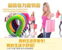 Wholesale One Trip Grip Shopping Grocery Bag Grip Holder Handle Carrier Tool folding Foldable bag Carrier Lock Kitchen Tool Labor saving
