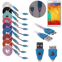 Cheap USB 3.0 LED cable Best USB 3.0 smile face cable