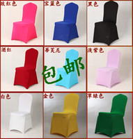 Wholesale 100 Universal mixed colors Polyester Spandex Wedding Chair Covers for Weddings Banquet Folding Hotel Decoration Decor Hot Sale