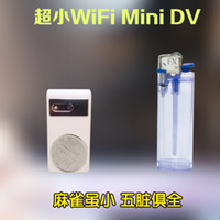 audio video products - New product T6 Mini IP Camera wireless P Hidden IP camera wifi CCTV Video audio Camera H from asmile wc001t6