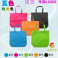 Wholesale 5 color Grocery Shopping Bag Book Bag School Bag Tote Bags Frozen Cheap bag DHL free