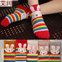 Wholesale AI Sichuan winter combed cotton socks exclusive lady hand sewn over the mouth of Han Guowa rabbit head
