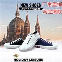 Cheap casual shoes Best canvas shoes