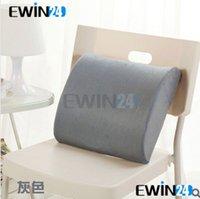 Cheap Multi-Purpose Memory Foam Seat Back Pain Support Cushion Car Lumbar Pain Height Height Booster 2pcs