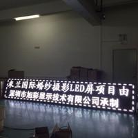 Wholesale P10 single white semi outdoor LED electronic display