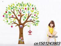 apple tree decal - USA Houselet Large Owl Apple Tree Wall Sticker Mural Vinyl Decal Kids Room Decor